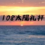 a1180_007398 - コピー (2)